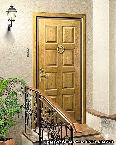 Входные двери, ворота.