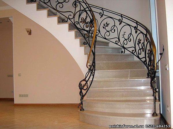 Домашние лестницы